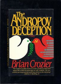 The Andropov Deception