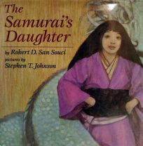 The Samurais Daughter: 9