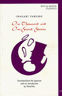 One Thousand and One-Second Stories