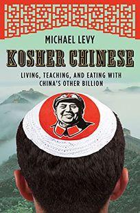Kosher Chinese: Living