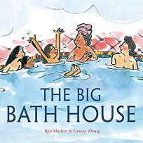 The Big Bath House