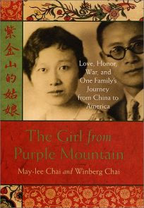 THE GIRL FROM PURPLE MOUNTAIN: Love