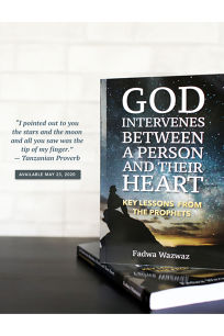 God Intervenes Between A Person and Their Heart: Key Lessons from the Prophets