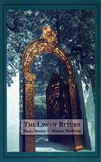 The Law of Return