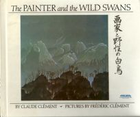 The Painter and the Wild Swans: 9