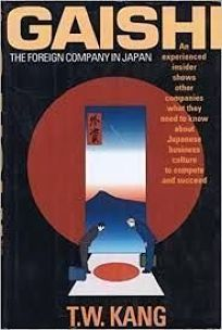 Gaishi: The Foreign Company in Japan