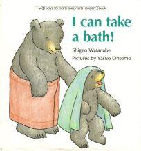 I Can Take a Bath