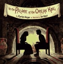 In the Palace of the Ocean King
