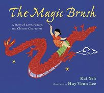 The Magic Brush: A Story of Love