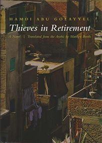 Thieves in Retirement