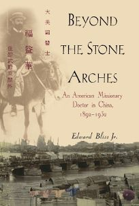 Beyond the Stone Arches: An American Missionary Doctor in China