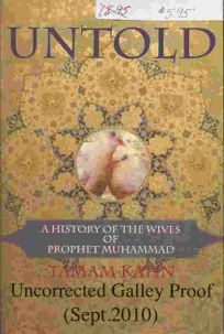 paragraph about prophet muhammad