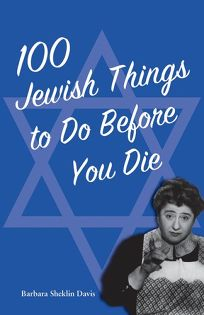 nonfiction book review 100 jewish things to do before you die by barbara sheklin davis pelican. Black Bedroom Furniture Sets. Home Design Ideas