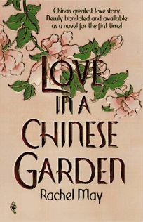 Love in a Chinese Garden