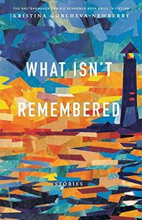 What Isn't Remembered