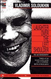 Laughter Over the Left Shoulder
