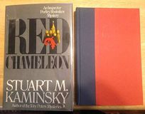 Red Chameleon: An Inspector Porfiry Rostnikov Mystery