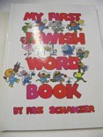 My First Jewish Word Book