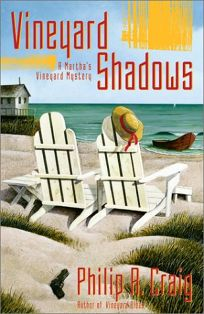 VINEYARD SHADOWS: A Marthas Vineyard Mystery
