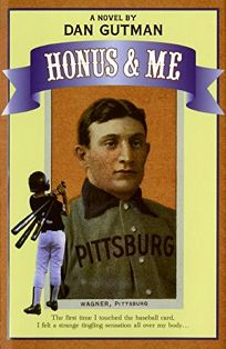 honus and me essay This resource is a great mini-unit about the inventor george washington carver this resource includes engaging activities for your visual learners and can be this 2 page test goes along with the book: honus and me.