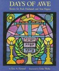 Days of Awe: 2stories for Rosh Hashanah and Yom Kippur