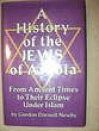 A History of the Jews of Arabia: From Ancient Times to Their Eclipse Under Islam