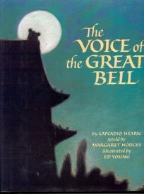 The Voice of the Great Bell