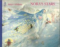 Noras Stars Sandcastle