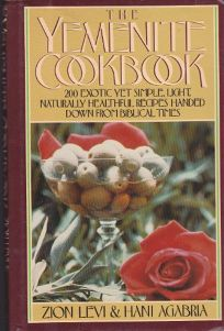 The Yemenite Cookbook