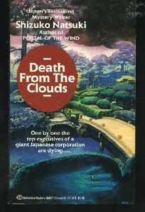 Death from the Clouds