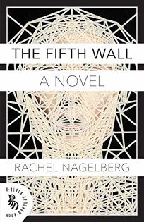 The Fifth Wall