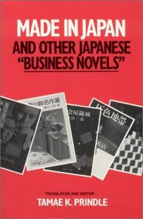 Made in Japan and Other Japanese Business Novels: And Other Japanese Business Novels