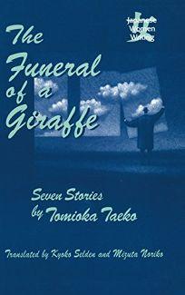 The Funeral of a Giraffe: Seven Stories by Tomioka Taeko