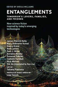 Entanglements: Tomorrow's Lovers