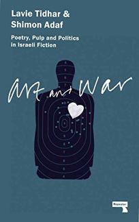 Art & War: Poetry