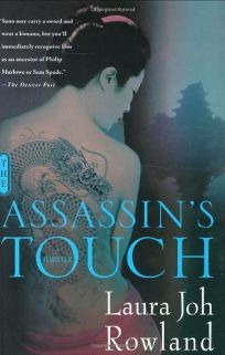 The Assassins Touch