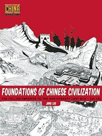 Foundations of Chinese Civilization: The Yellow Emperor to the Han Dynasty 2697 BCE–220 CE
